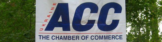 ACC-2012