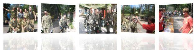 Кубок «Гепарда» - 2011. Фотоотчет