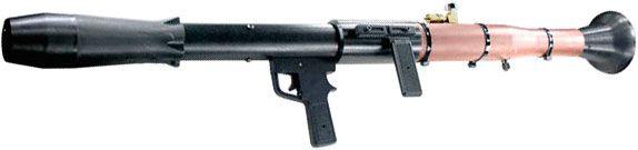 Пейнтбольный гранатомет RPG